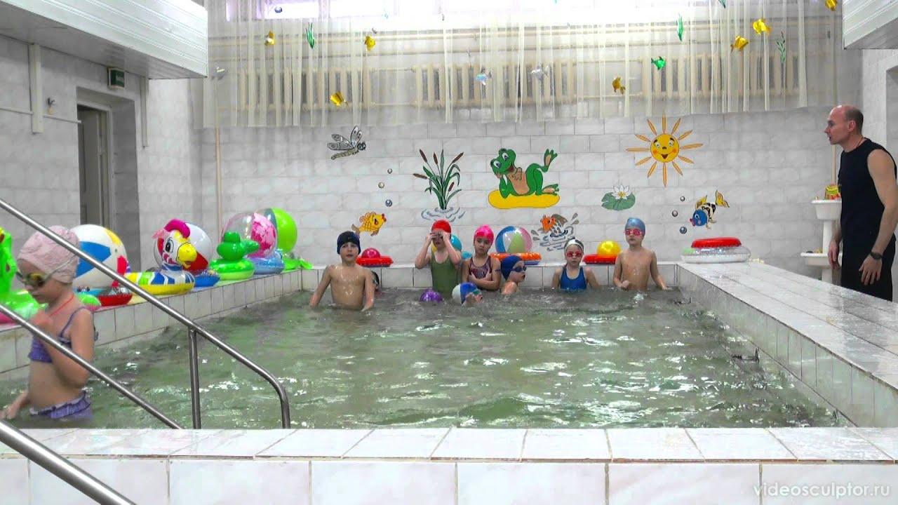 Оформление бассейна в детском саду своими руками