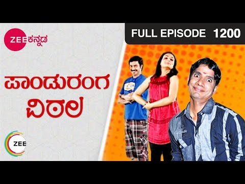 Panduranga Vittala - Episode 1200 - June 03 2014
