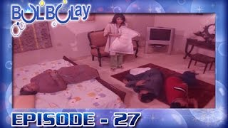 Bulbulay Ep 27 - Ghost in BulBulay House