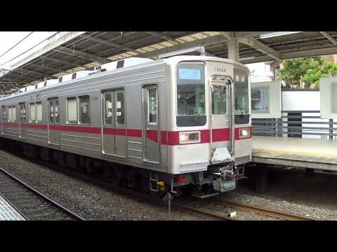 Japan Railroad, Tobu Tojo Line, 10000 Series, 11644, Kawagoe Station, 4/5/2013, HD