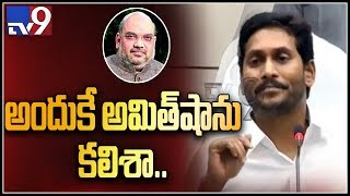 YS Jagan praises Amit Shah as second most powerful person in country