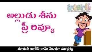 Alludu Seenu Pre Review | Alludu Srinu Pre Release Report