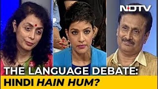 We The People: Should Hindi Be Made India's National Language?
