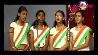 Desabhakthiganam HS 09 - Devapunyam