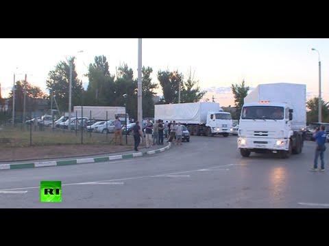 RAW: Russian humanitarian convoy enters Ukraine customs zone