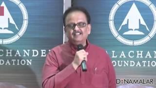 S.P.B. Talks on Problem with Ilayaraja