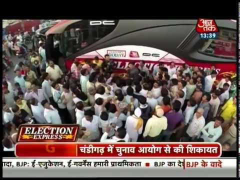 Aaj Tak's 'Election Express'