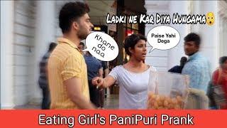 EATING GIRL'S PANI PURI PRANK - EPIC REACTIONS - PRANK IN INDIA | BY ZIA KAMAL