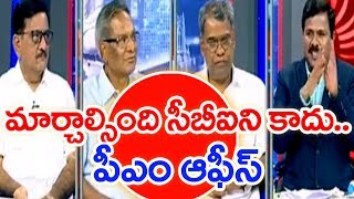We All Know That CBI Arrest Guidelines | Ravulapati Seetharama Rao #5 | #PrimeTimeDebate