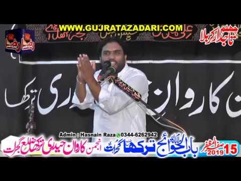 Zakir Adnan Abbas Haidri | 15 Safar 2019 | Tarikha Gujrat || Raza Production
