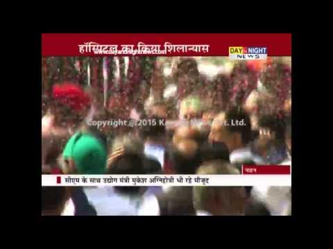 Himachal Pradesh CM Virbhadra Singh announced sops for Paonta Sahib