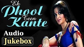 Ek Phool Teen Kante - All Songs - Monica Bedi - Kumar Sanu - Alka Yagnik