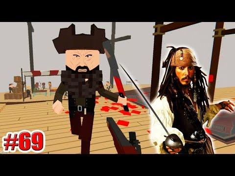 "ЖИЗНЬ ПИРАТА!!! ""The Ship"" Paint the Town Red (ОБЗОР КАРТ) (69 серия)"