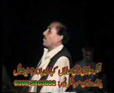 Nice And Mast Pashto Tape #2 video
