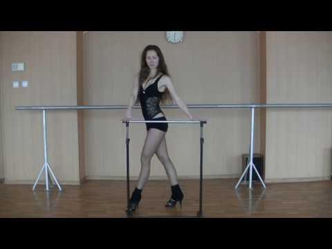 Видео-урок Go-Go - Elena Minukova - связка возле стойки