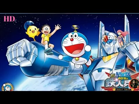 Doraemon Movie LIVE Nobita the space heroes 2016 in hindi thumbnail