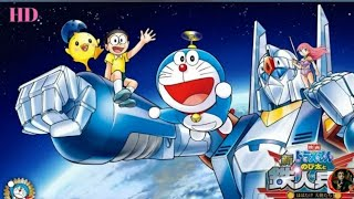 Doraemon Movie LIVE Nobita the space heroes 2016 in hindi