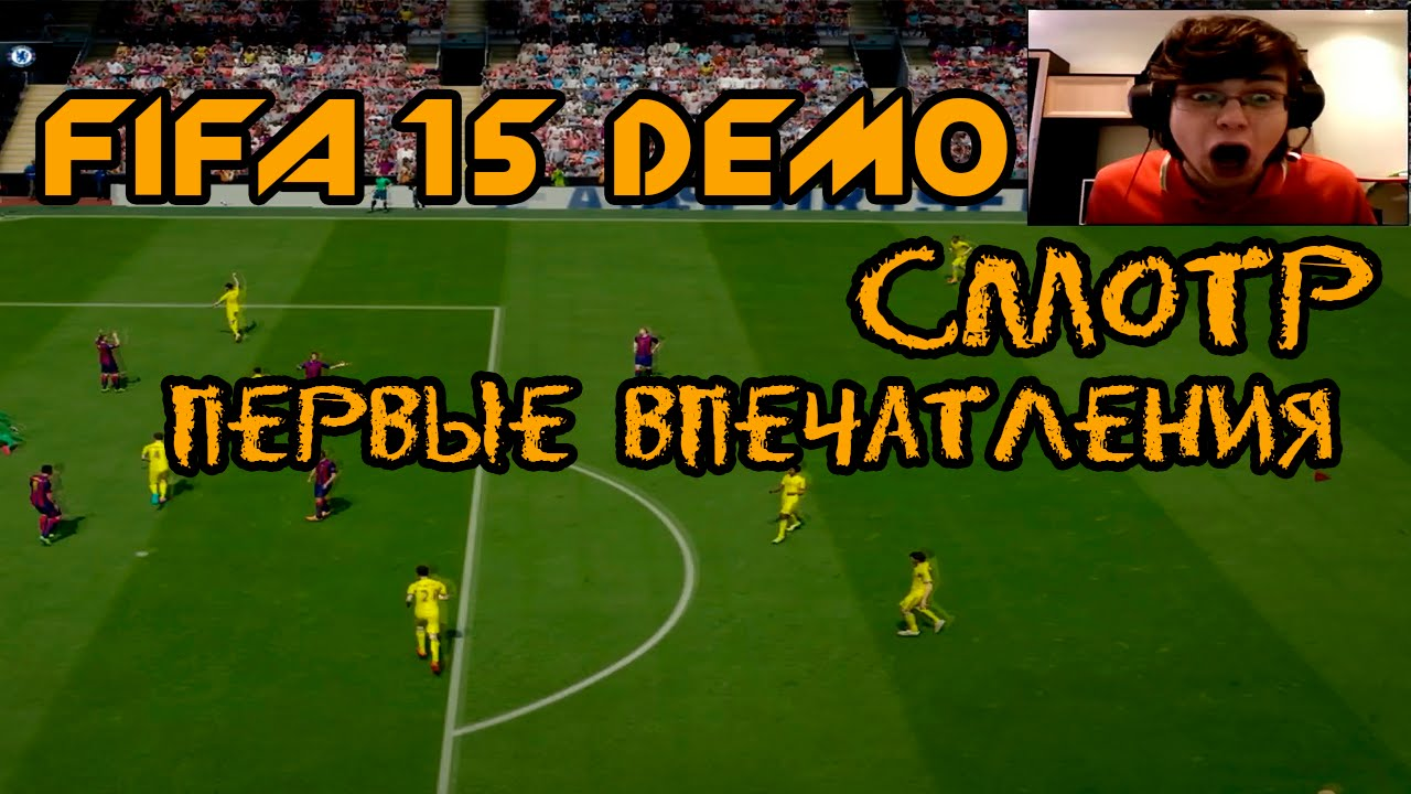 Идеальный удар Булкина в FIFA 15 | BEST SHOT EVER