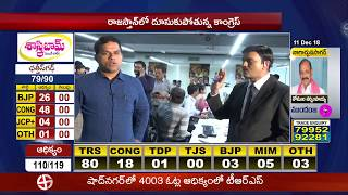 10tv Trending Analysis   2nd Round Counting Details   Telangana Election Results 2018