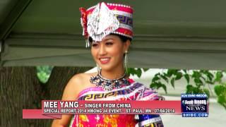 Suab Hmong News:  Mee Yang, Hmong Singer from China