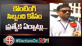 Mahabubnagar Collector Ronald Ross Face To Face Over Counting Arrangements || Elections 2019