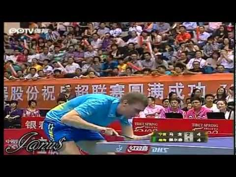 2012 China Super League: MA Long - PERSSON Jorgen [Full Match/Short Form]
