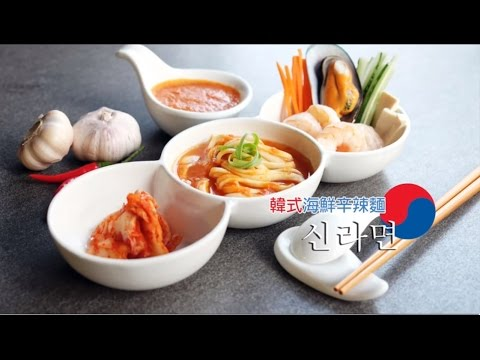 Noodle Maker Recipe: Korean Seafood Noodles