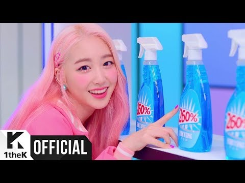 Download [MV] ELRIS - Pow Pow