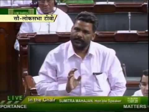 Upsc Exam Row: Rjd Mp Pappu Yadav Throws Paper Bits At Lok Sabha Speaker video