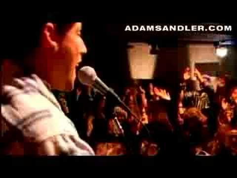 Adam Sandler - Lunch Lady