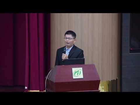 106年度 漁會暨魚市場拍賣共用系統成果報告 陳彥良