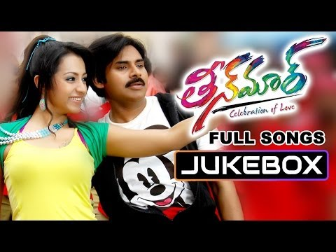 Teenmaar Telugu Movie !! Full Songs Jukebox !!  Pawan Kalyan, Trisha video