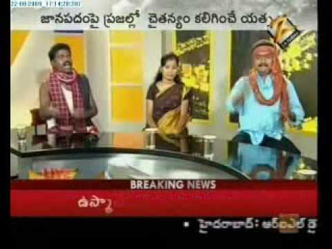 Telugu Folk Songs Part2 video