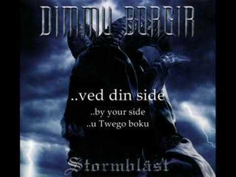 Dimmu Borgir - Broderskapets Ring