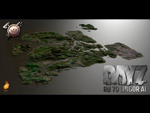 DayZ Lingor Epoch с подписчиками (Стрим) ч.1