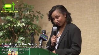 Ethiopia - Reeyot Alemu's full speech at Center for the Rights of Ethiopian Women (CREW)