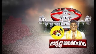 Serilingampally TDP Candidate Anand Prasad Interview | On Early Polls