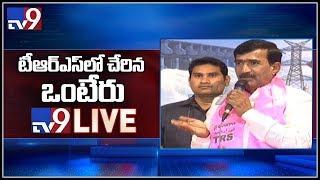 Vanteru Pratap Reddy joins TRS LIVE