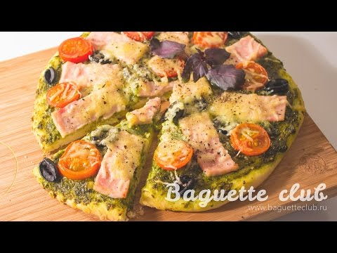 """Итальянская пицца с ветчиной и соусом """"Песто"""""""