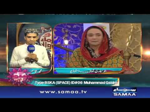 Muhammad Qasim - Bano Samaa Ki Awaz - 29 June 2016