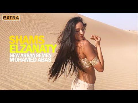 موسيقى شمس الزناتى - توزيع جديد | 2018  Shams El Zanaty - Egyptian Dance - Music Mohamed Abas