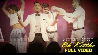 Kamal Khan  Oh Kitthe  Latest Punjabi Song 2015