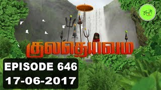 kuladheivam SUN TV Episode 646 170617