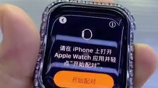 Apple Watch crystal diamond case shell series 4 series 3 series 2 series 1