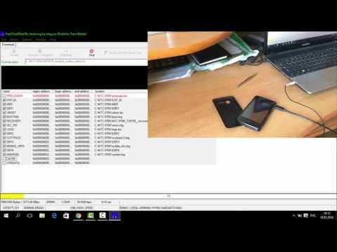 Прошивка МТС 970H