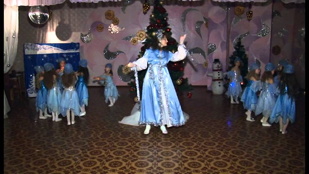 танцевальная звездочка детская фото группа