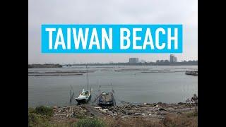 ASIA EP 10: Taijiang National Park, Exploring Tainan, and Back to Taipei