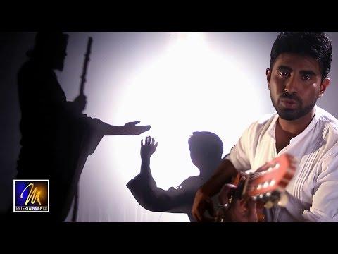 Mithuruthumo - Shivantha Fernando - MEntertainements