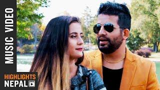 Dine Vaya Dew (Sara Jeewan) - New Nepali Romantic Song 2017/2074 | Ken Mainali