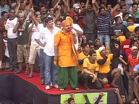 premnagar sports club 2012  shree jitendra aavhad thane